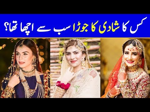 Most Beautiful Bridal Dresses Of Pakistani Celebrities