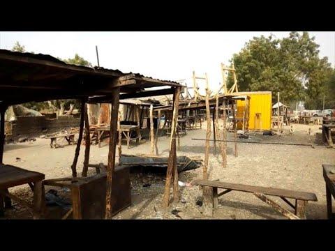 مقتل 19 شخصا في هجوم انتحاري في شمال شرق نيجيريا