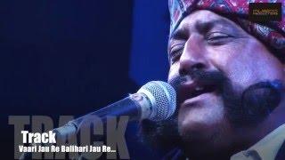 Musica Collaborative_Folk Jam_Vari Jau re Balhari Jau re