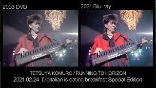 1989年12月9日に発売の小室哲哉ソロデビューアルバム「Digitalian is eating breakfast」を、 3つのメディアでアプローチした特別編集版限定BOXが2021年2月24日発売 ...