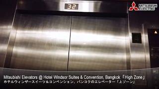 Mitsubishi Elevators @ Windsor…