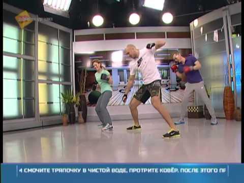 Танцевальная аэробика для похудения урок 1