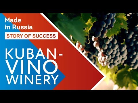 Made in Russia. Kuban Vino LLC