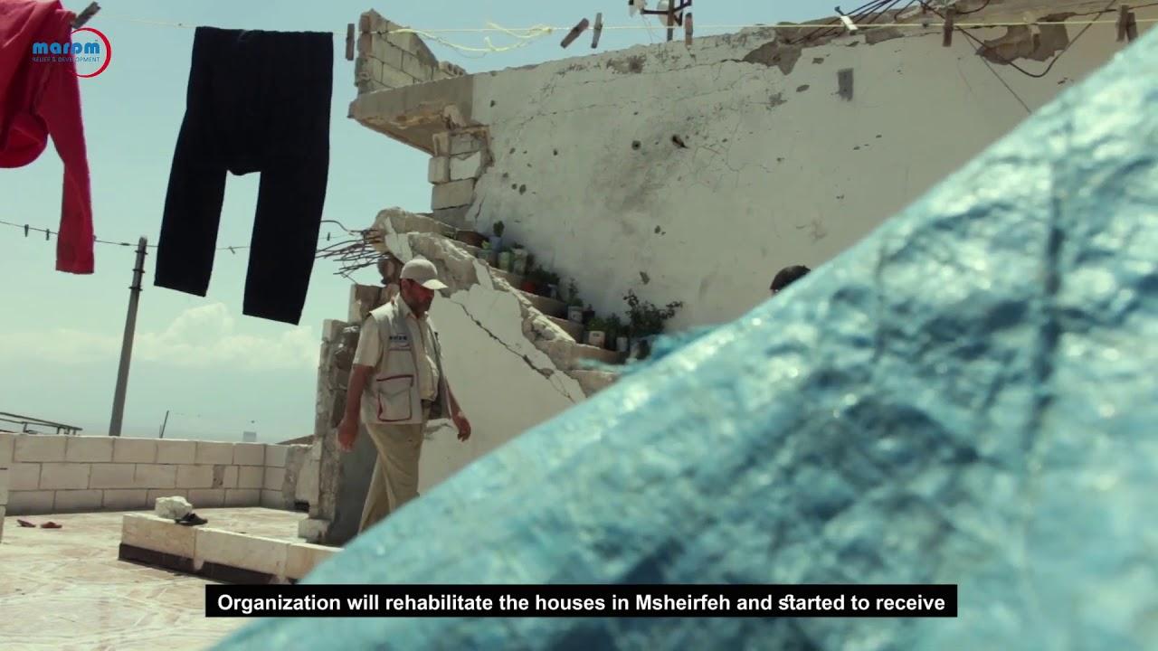 Maram Foundation – For Relief and Development