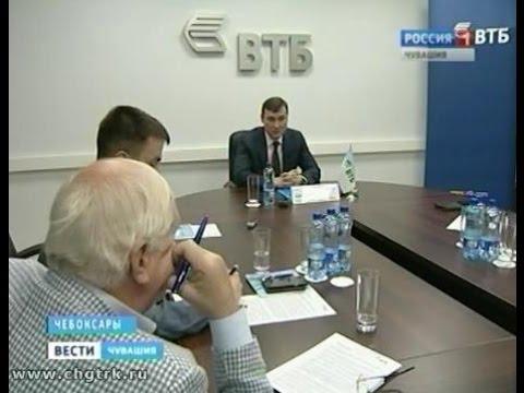 Банк ВТБ в Чувашии подвёл итоги работы за 9 месяцев