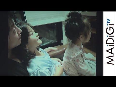 西山茉希、子供とのプライベートショットを公開 「HUAWEI P20」新製品発表会1