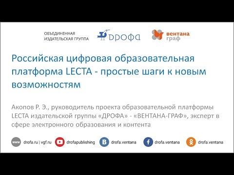 педагог ру дистанционные курсы