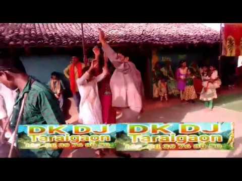 DK DJ Mix GANA Benjo Dhun  Phone Karhu Tola