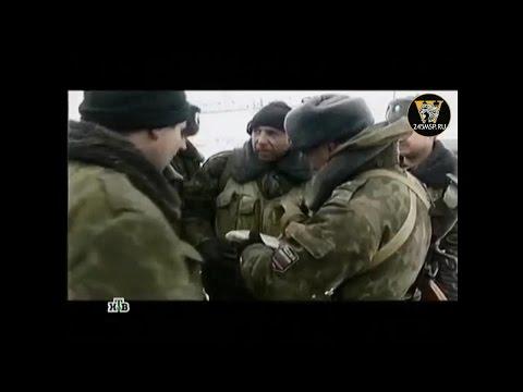 Битва за Грозный