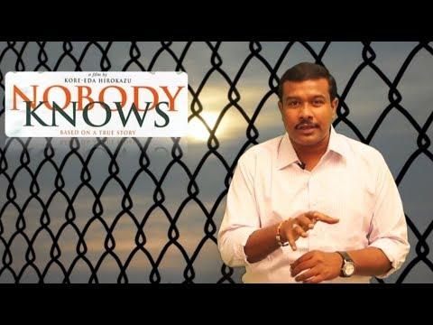 Nobody Knows Japanese Movie Information In Telugu | Mr.B