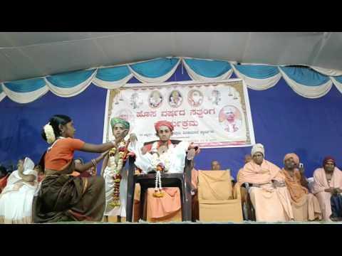 Siddharudha Swami....SCM Primary School Nagathan