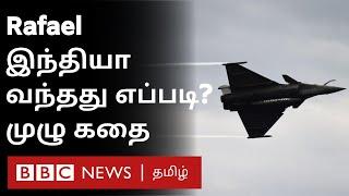 Rafael Fighter Jet: China கிட்ட இல்லை India விடம் உண்டு – ஆனால் நிஜ நிலவரம் என்ன?