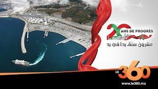 Le360.ma •20 ans de règne. EP17. Mohammed VI, le roi bâtisseur