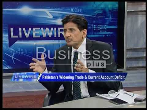 LIVE WIRE | Pakistan Trade & current Account | Ali Nasir | 2:00 PM | 15 August 2017 |