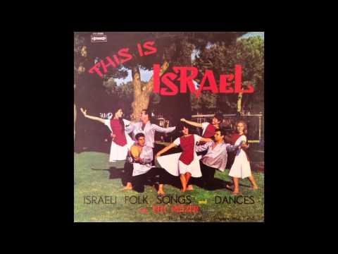 Hafinjan  - This is Israel - Israeli folk songs and dances