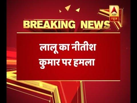 Download Youtube: Presidential Election: 'RSS, BJP ke saath khichdi pakaa rahein hain': Lalu on Nitish