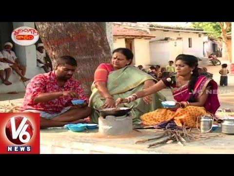 Shanaga Gudalu Recipe   Telangana Food Recipes   Telangana Shaakam   V6 News