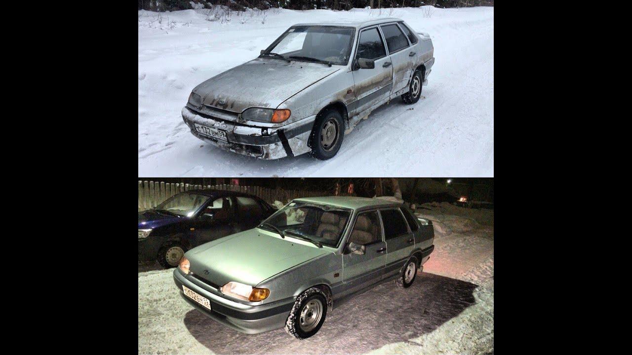 Покупка авто до 50 тысяч рублей.
