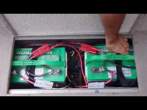 Dual Trolling Motor Battery Wiring Diagram Connect Ease New Connect Ease 24v Trolling Motor
