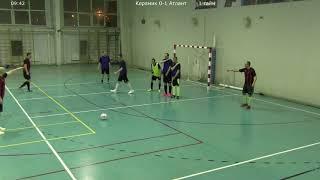 Керамик Атлант 16 ТУР Чемпионата КЛФЛ по мини футболу сезон 2020 2021