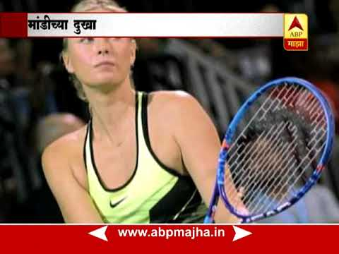 USA :Maria Sharapova open wild card entry in American open