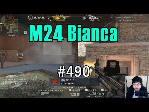 아바] 발그미 폭파(Demolition) #490 'M24 Bianca Feat hAircut-_-' (Alliance of Valliant Arms)
