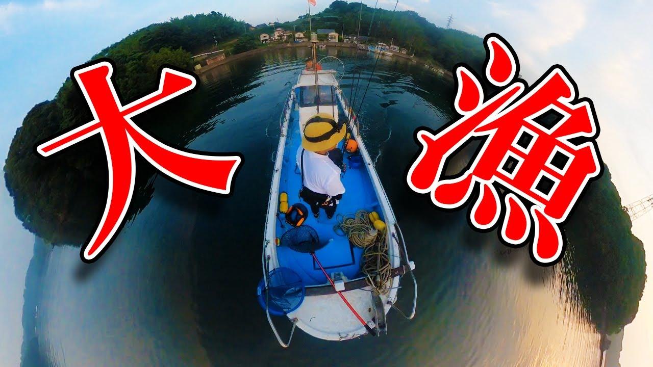 【30時間上陸禁止】船の上で釣りして生き延びろ!#3