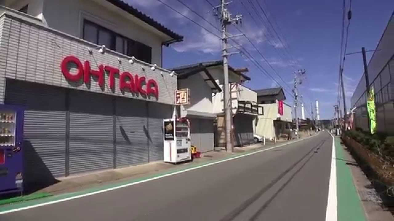広野町の街並み 2 福島県双葉郡 - YouTube