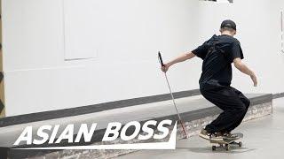 Meet Ryusei: Blind Japanese Skateboarder   ASIAN BOSS