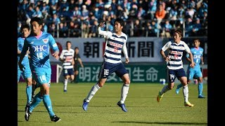 Sat,Nov 24,2018 Best Amenity Stadium 2018 MEIJI YASUDA J1 League 33...