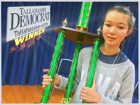 2017 Tallahassee Democrat Big Bend Regional Spelling Bee