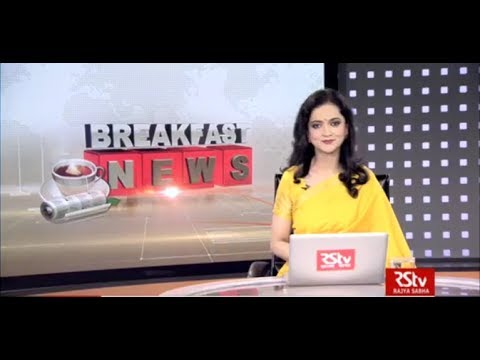 English News Bulletin – Oct 17, 2017 (10 am)