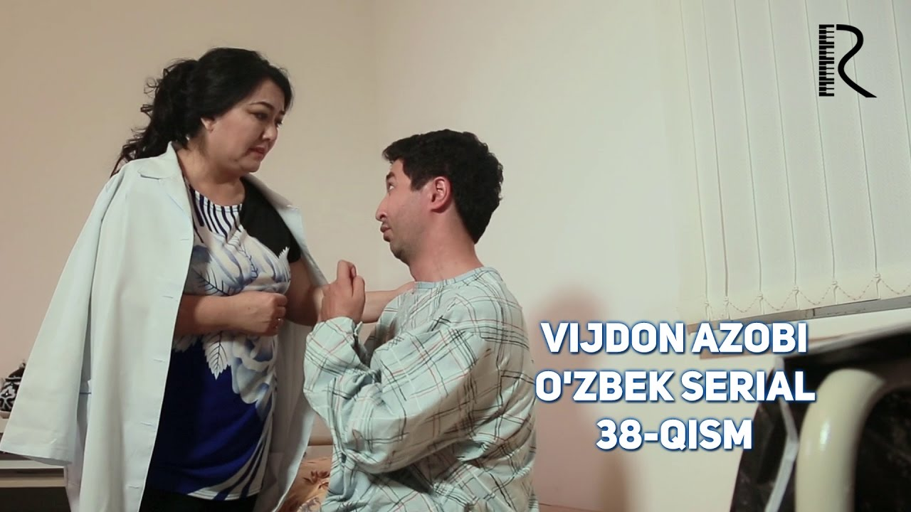Vijdon azobi (o'zbek serial) | Виждон азоби (узбек сериал) 38-qism