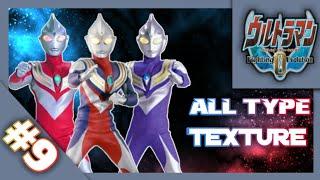 Ultraman Tiga All Type | UFE0 #9