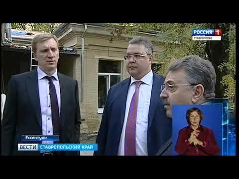 Медучреждения Ессентуков под контролем губернатора