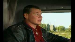 Дальнобойщики (2000 - 2001) 20 серия