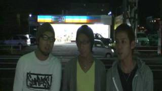 """今年も愛知県新城市で開催される音楽野外イベント""""Make Some Noise2009""""の出演者コメント。 今年は8月15日(土)-16日(日)の二日間開催が決定。 最大級の町おこし ..."""