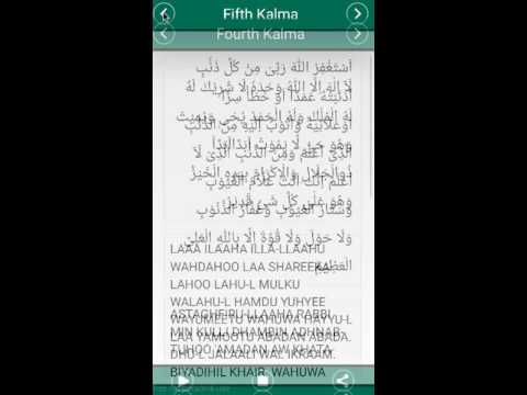 Six Kalma Of Islam Complete Urdu English Translation With Audio