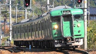2020/11/14 回9871M 113系(L7編成) 車輪転削入場