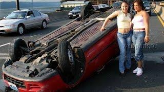 Аварии на дорогах. Смотреть онлайн.