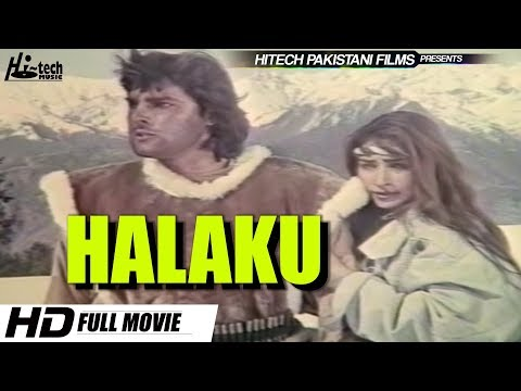 HALAKU (RAMBO) (FULL MOVIE) - AJAB GUL, REEMA & HAMAYUN QURESHI - OFFICIAL PAKISTANI MOVIE