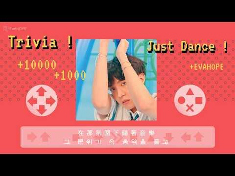 【韓繁中字】BTS 防彈少年團 - Trivia 起 _ Just Dance