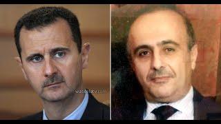 عاجل جدا سوريا دريد رفعت الأسد يفتح النار ويتهم بشار الأسد بالكذب والضحك على لحى السوريين
