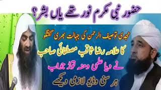 Wahbi soni main fariq