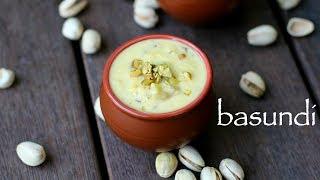 basundi recipe in hindi
