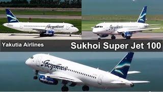 ロシア最新旅客機 スホーイ・スーパージェット - Yakut…