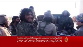 حظر تجول بالرمادي لمواجهة تقدم تنظيم الدولة