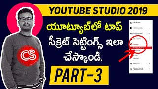 Youtube Channel Secret Settings in Telugu - Step By Step Complete Guide  || Connecting Sridhar