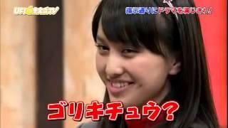 ももりん(百田夏菜子)漢字