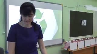 Видеоурок по РСО Нагимова М  Х